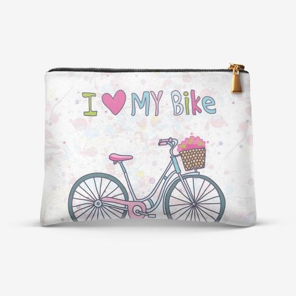 Косметичка «Я люблю свой велосипед»
