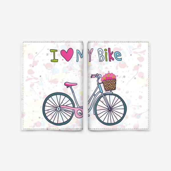 Обложка для паспорта «Я люблю свой велосипед»