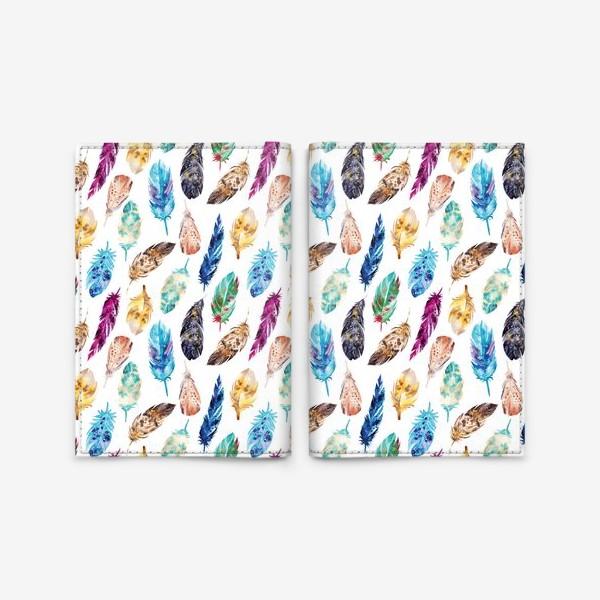 Обложка для паспорта «Акварельные перья»