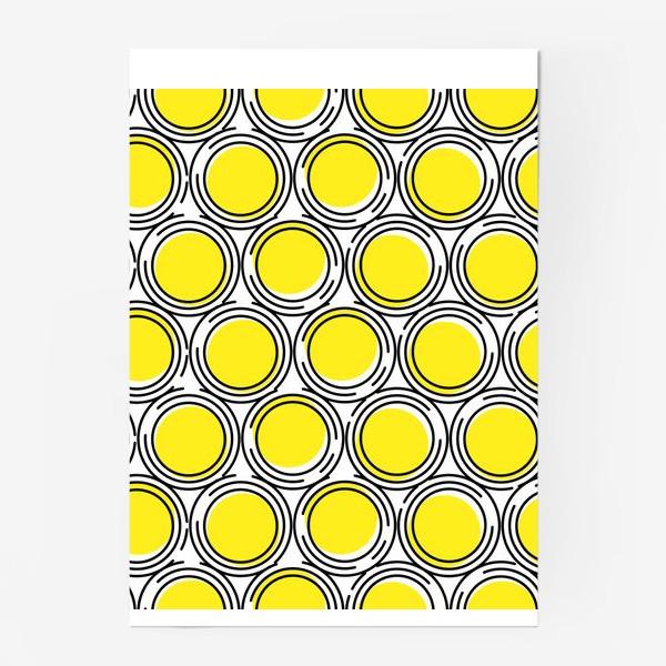Постер «Геометрический узор желтые круги»