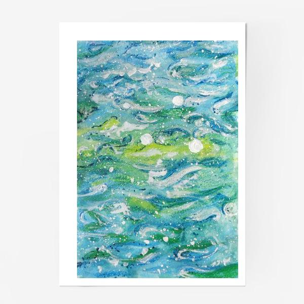 Постер «Волны. Абстракция.»
