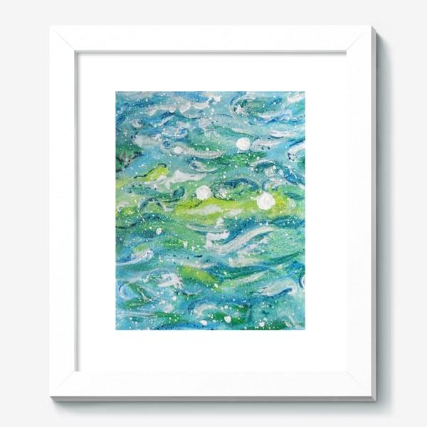 Картина «Волны. Абстракция.»