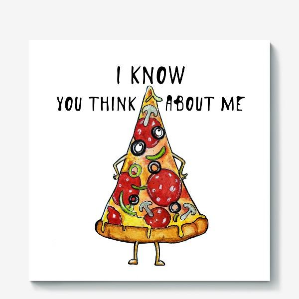 Холст «Уверенная в себе Пицца »