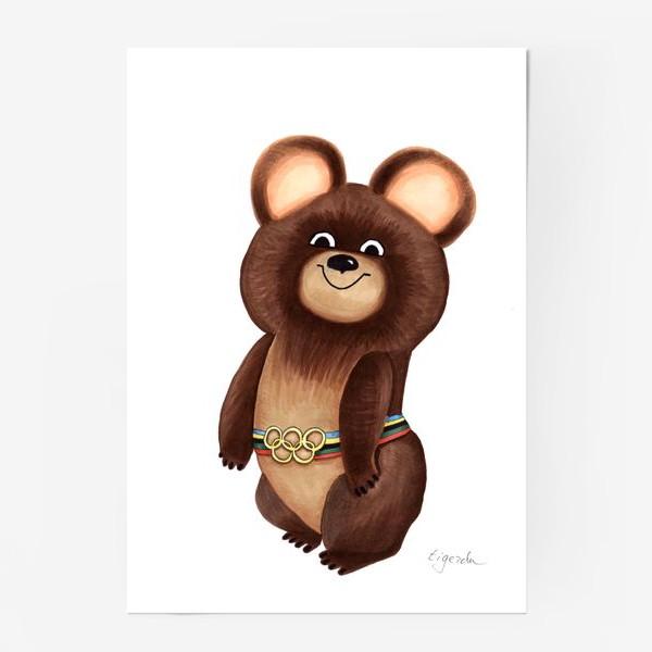 Постер «Олимпийский мишка»