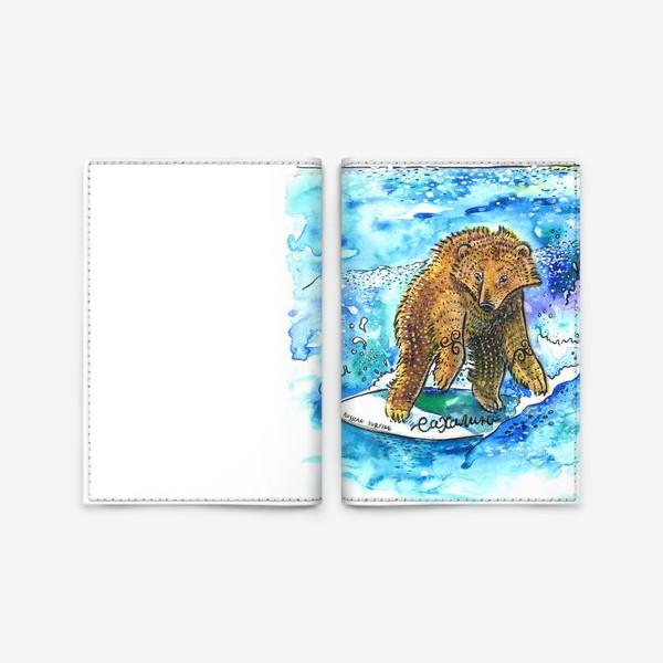 Обложка для паспорта «Медведь на серфе»