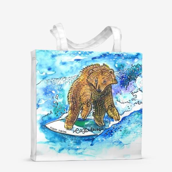 Сумка-шоппер «Медведь на серфе»