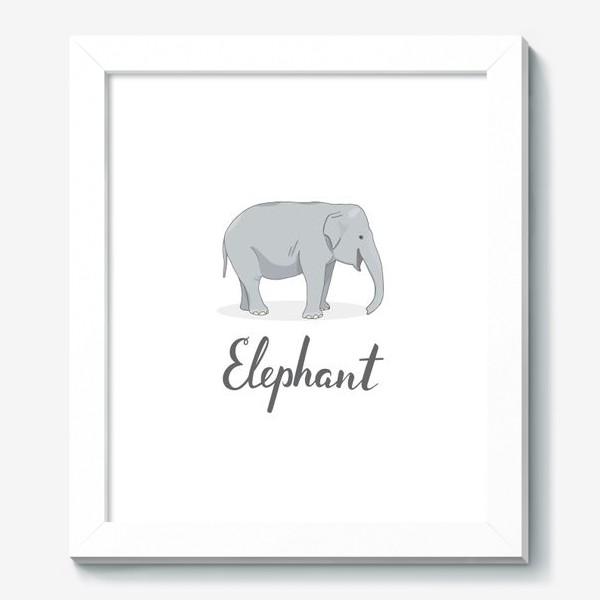 Картина «Довольный слон»