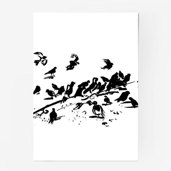 Постер «Голубки»