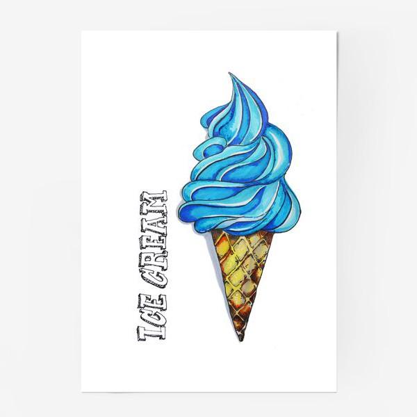 Постер «мороженое»