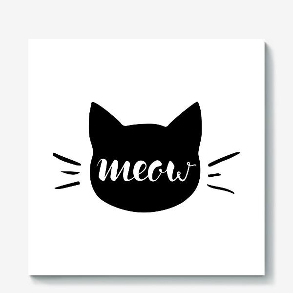 Холст «Чёрная кошка. Cat meow»