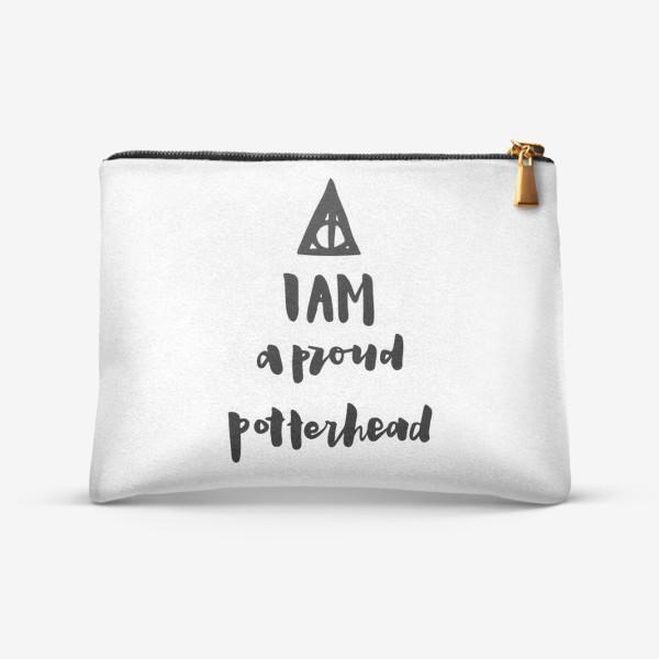 Косметичка «I am a proud potterhead. Harry Potter Fan. Типичный Поттерхэд. Гарри Поттер. Дары Смерти.»
