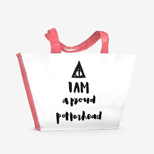 Пляжная сумка «I am a proud potterhead. Harry Potter Fan. Типичный Поттерхэд. Гарри Поттер. Дары Смерти.»