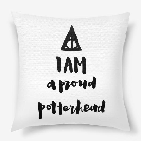 Подушка «I am a proud potterhead. Harry Potter Fan. Типичный Поттерхэд. Гарри Поттер. Дары Смерти.»