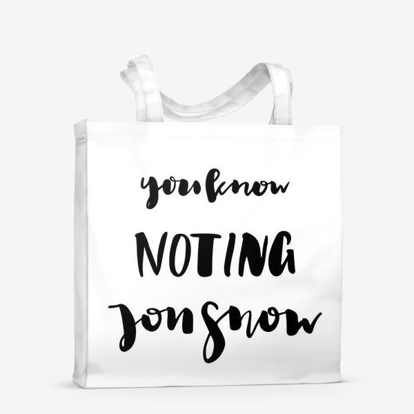 Сумка-шоппер «You know nothing Jon snow. Игра Пристолов. Game of thrones»