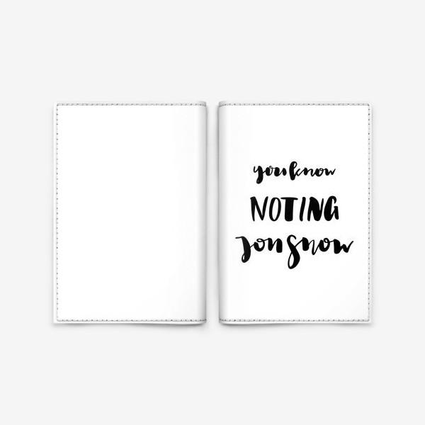 Обложка для паспорта «You know nothing Jon snow. Игра Пристолов. Game of thrones»