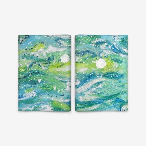 Обложка для паспорта «Волны. Абстракция.»