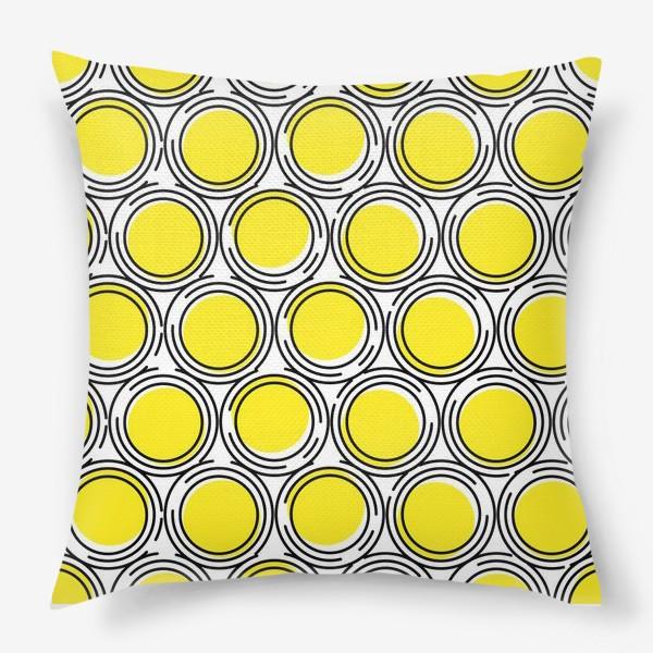 Подушка «Геометрический узор желтые круги»