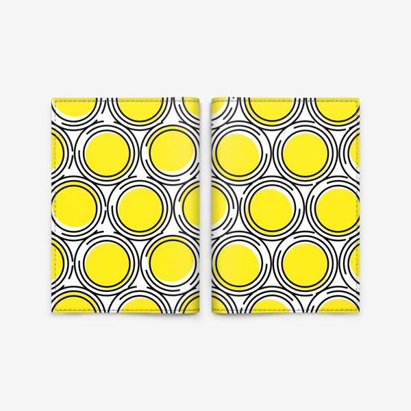 Обложка для паспорта «Геометрический узор желтые круги»