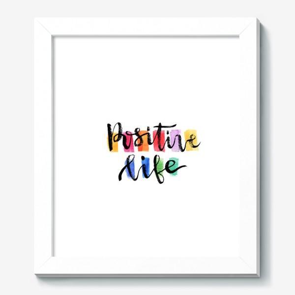 Картина «Позитив »
