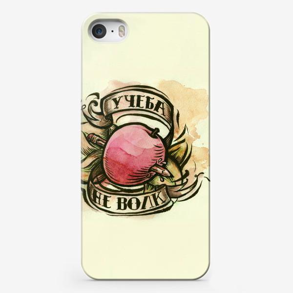Чехол iPhone «Учёба не волк акварель тушь »