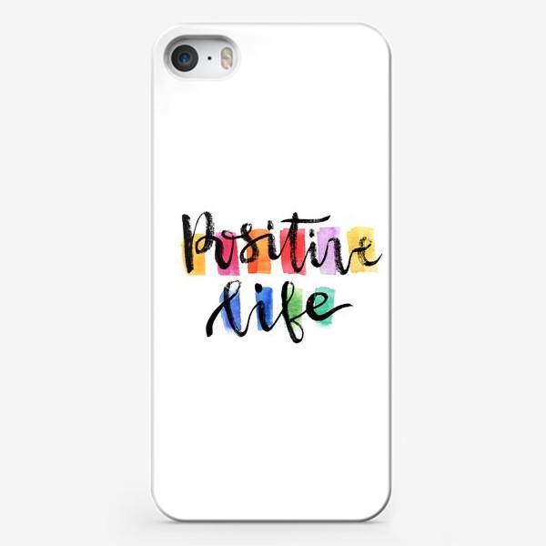 Чехол iPhone «Позитив »