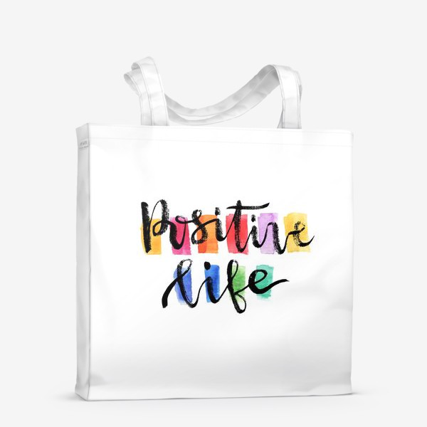 Сумка-шоппер «Позитив »