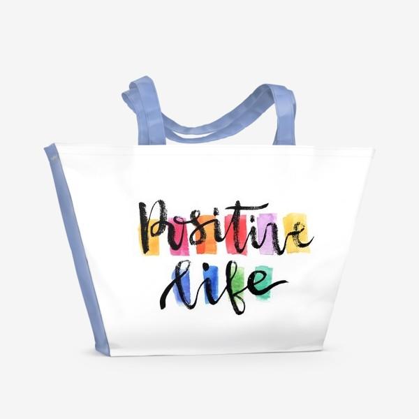 Пляжная сумка «Позитив »