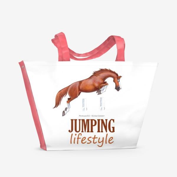 Пляжная сумка «JUMPING LIFESTYLE. КОНКУР»