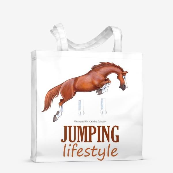 Сумка-шоппер «JUMPING LIFESTYLE. КОНКУР»