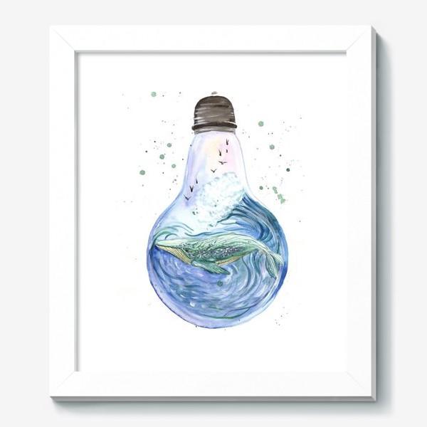 Картина «Море в лампочке. Кит»