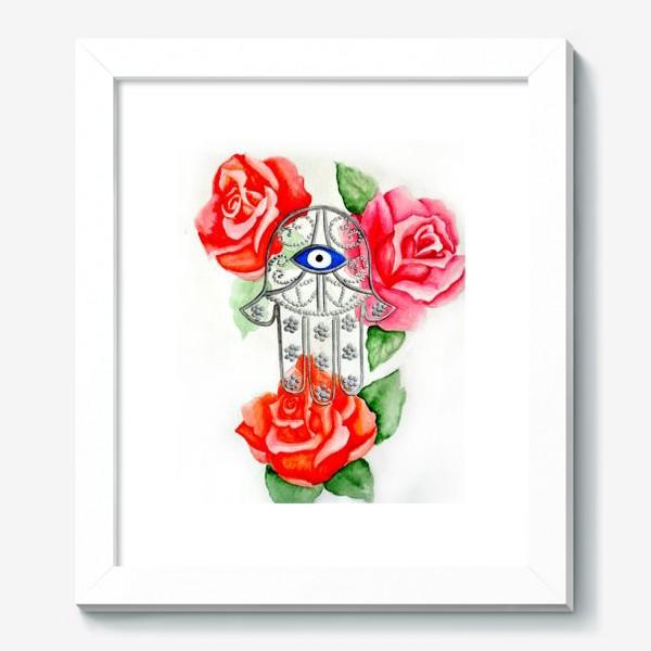 Картина «Рука Хамса»