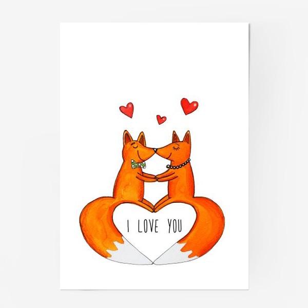 Постер «Влюбленные лисы»