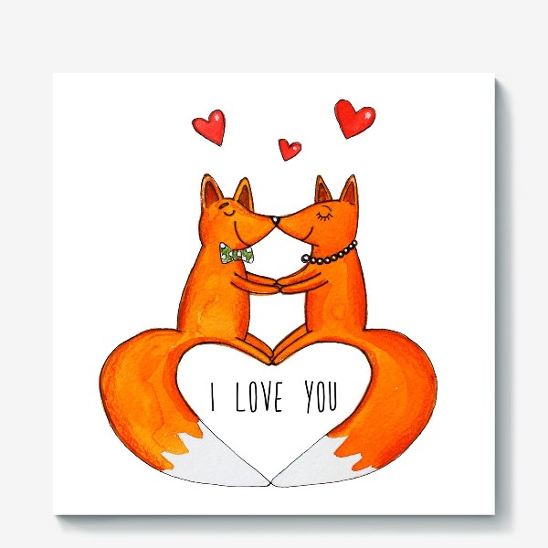 Холст «Влюбленные лисы»