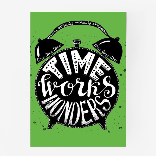 Постер «Будильничек на зеленом»