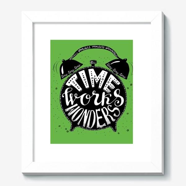 Картина «Будильничек на зеленом»