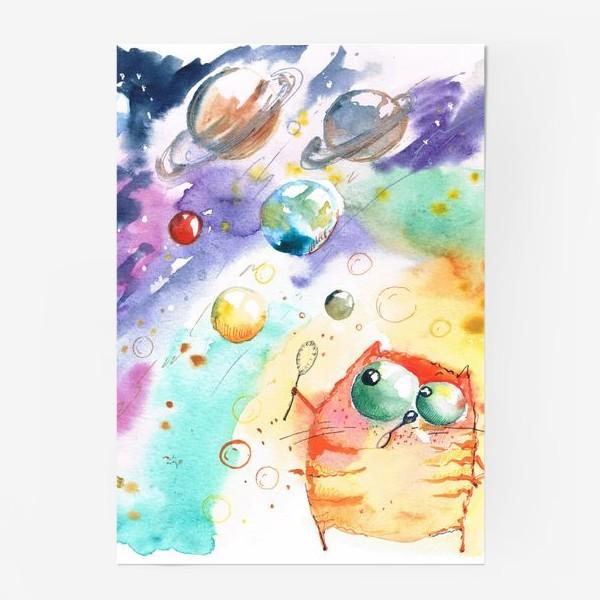 Постер «Космос »