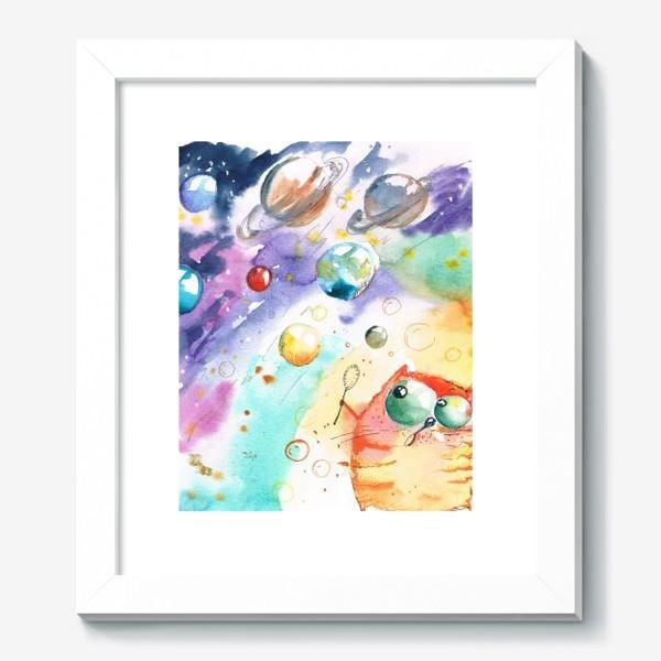 Картина «Космос »