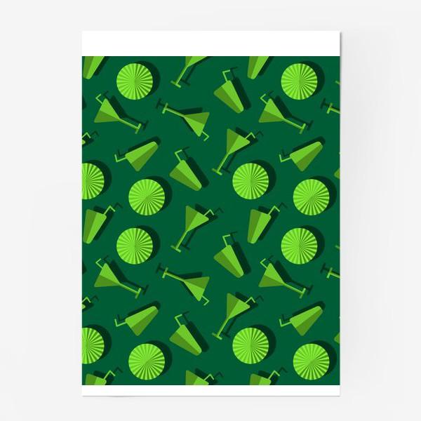Постер «Коктель и  зонтики»
