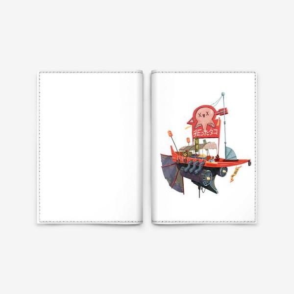 Обложка для паспорта «Лавка специй (белый фон)»