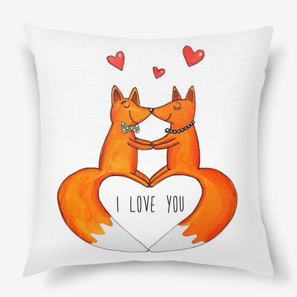 Подушка «Влюбленные лисы»