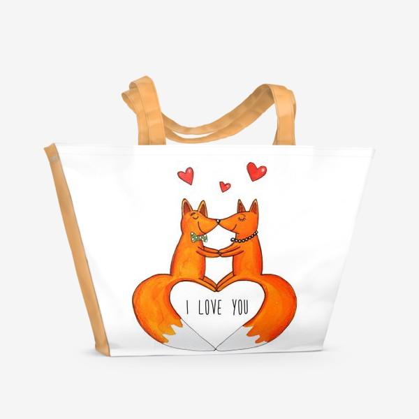 Пляжная сумка «Влюбленные лисы»