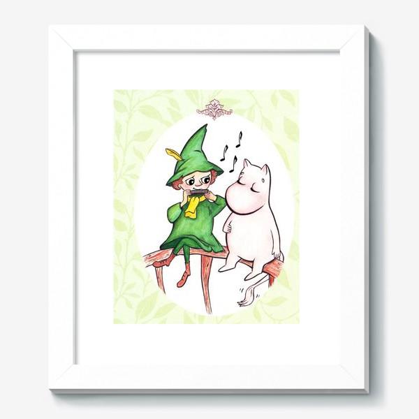 Картина «Снусмумрик и Муми-тролль»