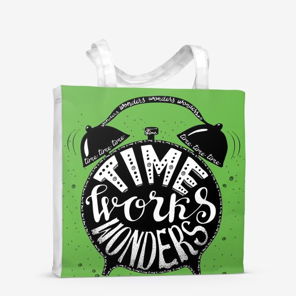 Сумка-шоппер «Будильничек на зеленом»
