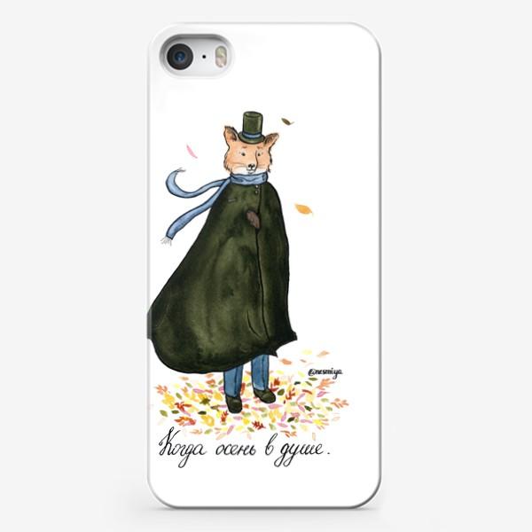Чехол iPhone «Когда в душе осень...»