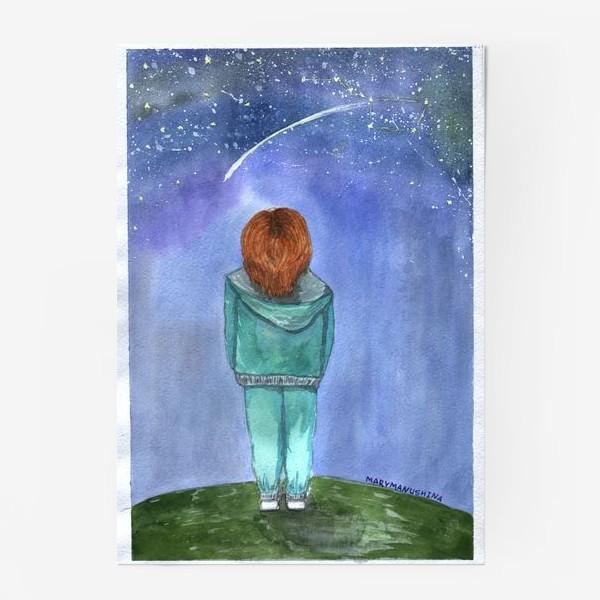 Постер «Мечты сбываются»