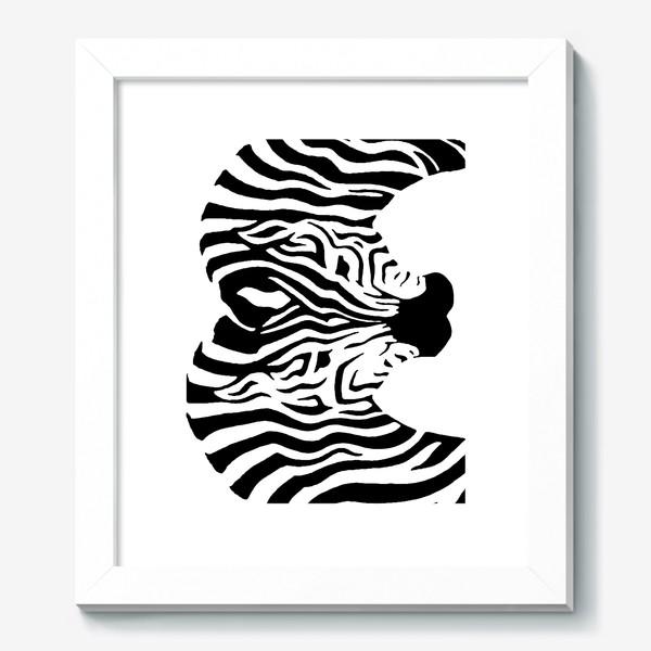 Картина «Зебры »