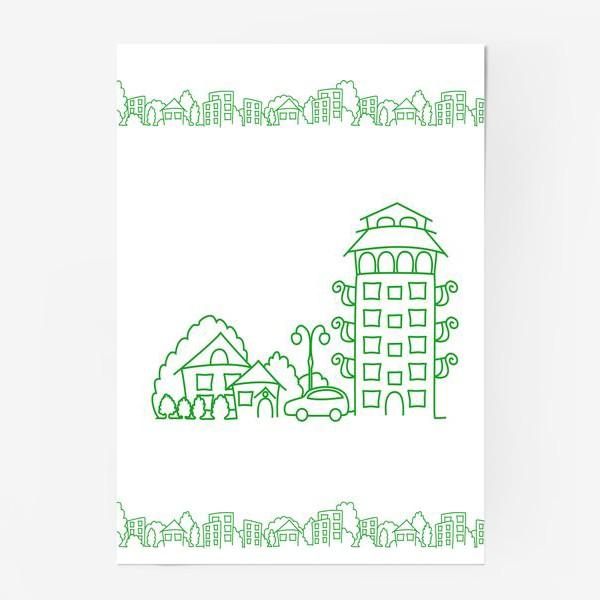 Постер «Город. Коттедж»