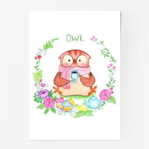 Постер «Совушкино чаепитие»