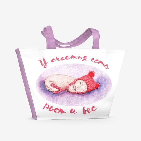 Пляжная сумка «Девочка»