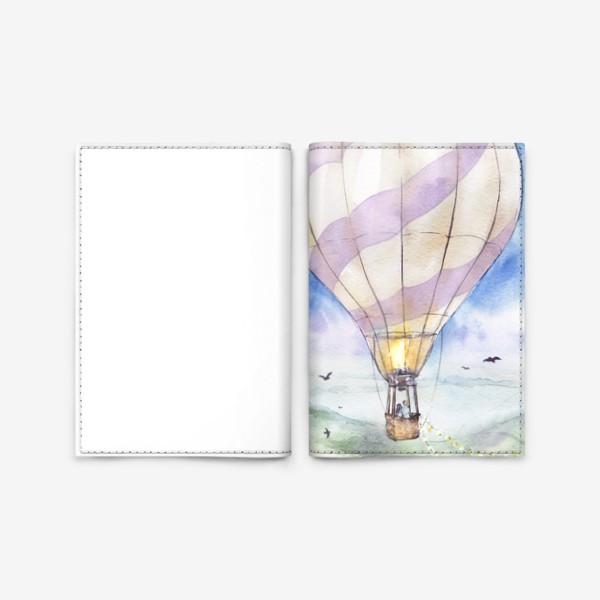 Обложка для паспорта «Воздушный шар»